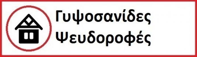 ΜΑΤΘΑΙΟΥ ΠΑΝΑΓΙΩΤΗΣ