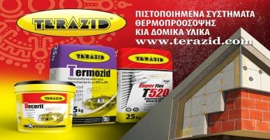 TERAZID LTD